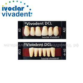 SR Vivodent DCL Set of 6 Chromascop/Ref: 611630