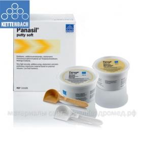 Kettenbach PANASIL PUTTY SOFT, 4 x 900 мл (450 мл + 450 мл) /Ref: 11123