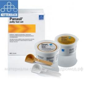 Kettenbach PANASIL PUTTY FAST SET, 4 x 900 мл (450 мл + 450 мл) /Ref: 11143