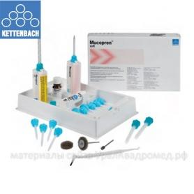 Kettenbach MUCOPREN SOFT BASIS-SET /Ref: 28105