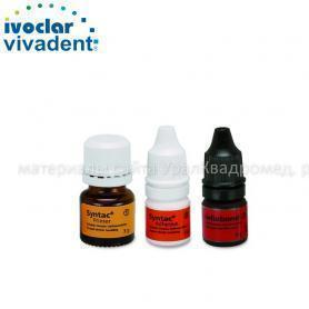 Ivoclar Vivadent Syntac Праймер Refill 1x3 г/Ref: 532893